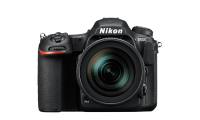 Nikon DSLR Fotoğraf Makineleri