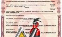 Rusya Kalite Sertifikasi