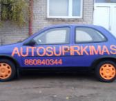 AUTOSUPIRKIMAS-0