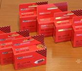 Pigios canon kasetes cli-521 ir pgi-520-0
