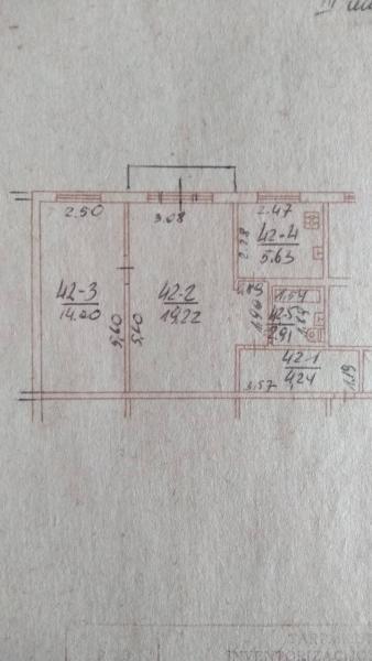 Parduodu 2 kambariu buta Elektrenuose-2