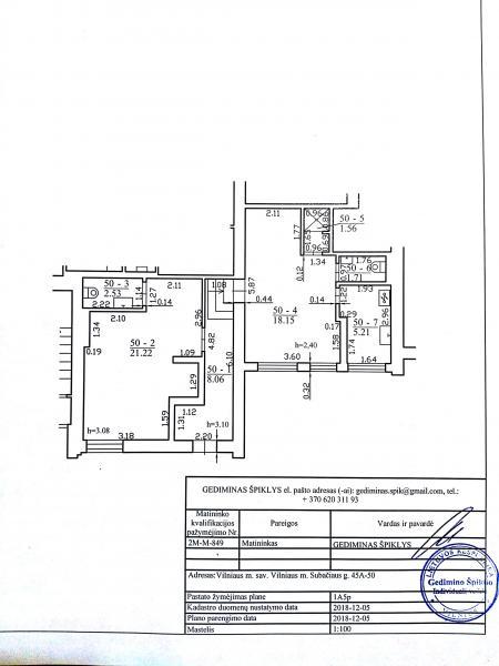 Parduoda 2 k. butą Vilniuje, Senamiestyje, Subačiaus g.-6