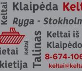 Keltų bilietai Baltijos Jūroje ir ne tik! -0