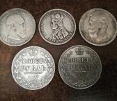 Kelios monetos -0