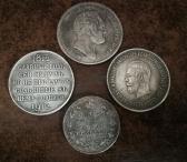 Keturios monetos -0