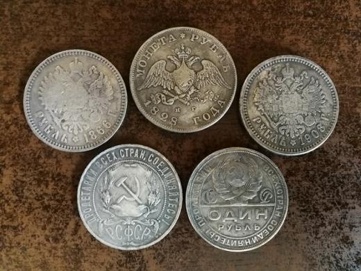 Penkios monetos-1