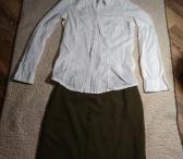 Sijonas ir marškiniai-0