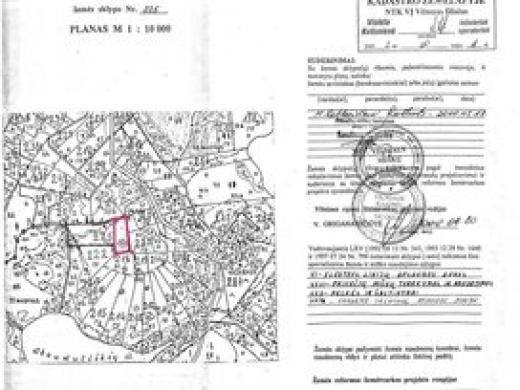 Parduodamas 153a sklypas Vilniaus rajone, netoli ežero -0