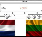 Krovinių Pervežimas Tentinėmis Puspriekabėmis ! iš / į Olandija / Olandijos / Olandiją  Galim pervežti įvairius krovinius tentinėmis puspriekabėmis ( Standartinis tentas 92 kubinių metrų). Krovinį į tentines puspriekabes galima pakrauti per viršų, šoną ir-0