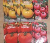 Parduodu Pomidoru sėklas-0