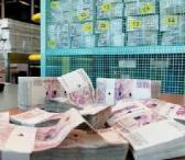 NEKILNOJAMASIS pinigai PASIŪLYMAS TAIKYTI DABAR pinigus 2% pinigų-0