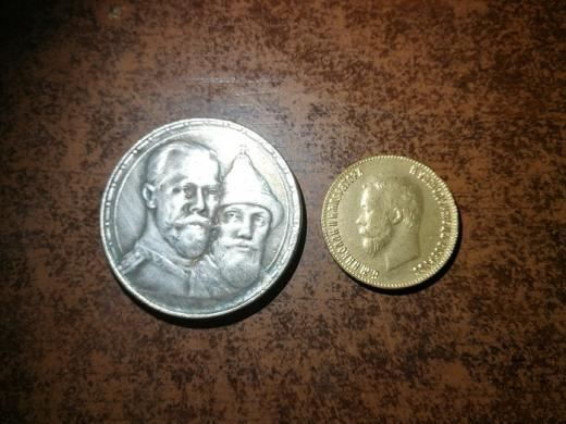 Pora caro monetų-0