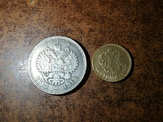Pora caro monetų-1
