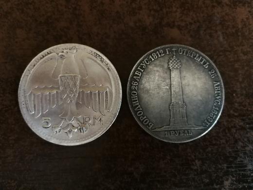 Pora monetų-1