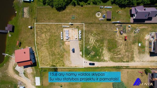 Elektrėnų sav., Abromiškių k., Sanatorijos g., namų valdos paskirties sklypas-3