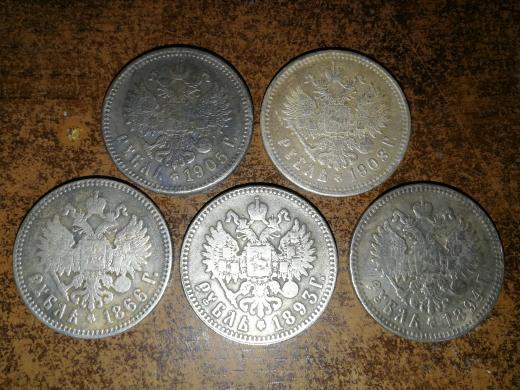 Penkios monetos -1