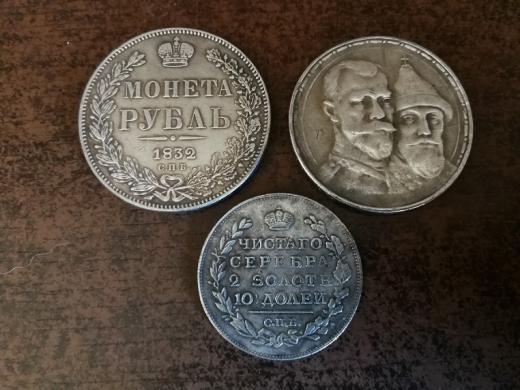 Trys įdomios monetos -0