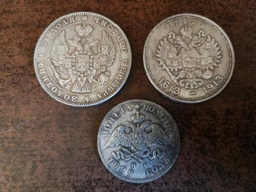 Trys įdomios monetos -1