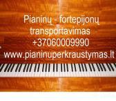 Pianino pervežimas gabenimas,užnesimas Vilniuje 867953327-0