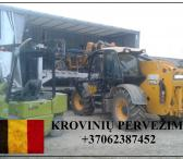 Krovinių Pervežimas Tentine Fūra 92m3 ! iš / į Belgija / Belgijos / Belgiją Galim pervežti įvairius krovinius standartiniu tentu ( Standartinis tentas 92 kubinių metrų ). Krovinį į tentines puspriekabes galima pakrauti per viršų, šoną ir iš galo. Ilgis 13-0