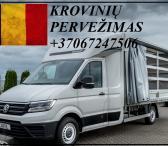 Krovinių Pervežimas tentiniu mikroautobusiuku Lietuva – BELGIJA – Lietuva ! Telpa 8 euro paletės iki 1200kg. Vežame krovinius, siuntas, baldus, įrengimus ir t.t / Galime perkraustyti iš vienos šalies į kitą, Lietuva – Europa – Lietuva ! Busiuko Matmenys: -0