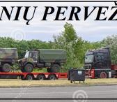 Krovinių Pervežimas Platforma ! iš / į Belgija / Belgijos / Belgiją Galim pervežti įvairius krovinius Platforma . Turime užvažiavimus! Važiuojam iš Belgijos į Belgiją kiekvieną savaitę ! Pasikrovimas / išsikrovimas visa Lietuva / visa Belgija. EL.PAŠTAS: -0
