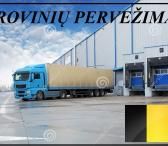 Krovinių Pervežimas Šaldytuvu Krovimo svoris iki 22000kg. ! iš / į Belgija / Belgijos / Belgiją Galim pervežti įvairius krovinius Šaldytuvu . Vežame pilnus krovinius! Ilgis 13,6m. x plotis 2,4m. x aukštis 2,5m - krovimo svoris iki 22000kg. Važiuojam iš Be-0