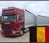 Krovinių Pervežimas autotraukiniais 120 m3 tūrio krovimo, 38 europadėklų (EP) Pilnų krovinių gabenimas ir Dalinių krovinių gabenimas Važiuojam iš Belgijoss į Belgiją kiekvieną savaitę ! Pasikrovimas / išsikrovimas visa Lietuva / visa Belgija. Išmatavimai:-0