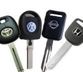 Automobilinių raktų gamyba-0