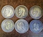 Kelios monetos-0