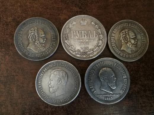 Penkios monetos-0