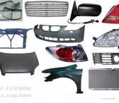 Audi Q7 kėbulo dalys-0