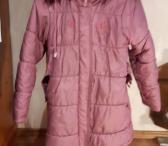 Žieminis paltas 10-12 m. mergaitei-0
