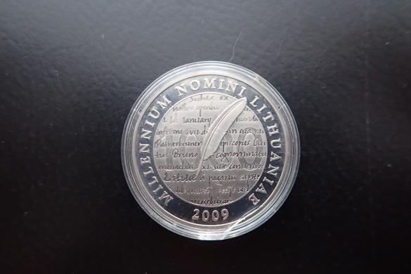Medalis Lietuvos vardo tūkstantmetis-1