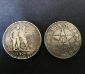 Pora monetų-0