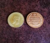 Dvi monetos-0