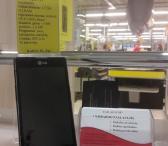 "Mobilus telefonas ""LG Optimus L7""-0"
