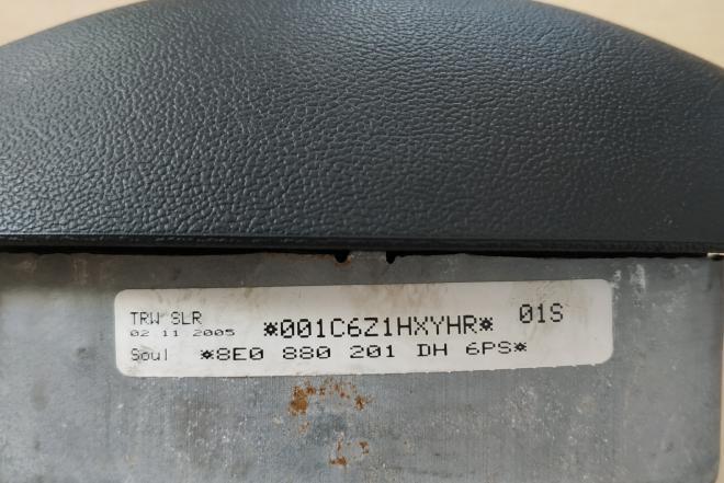 Audi A3 2007 oro pagalvė-0