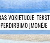 Darbas tekstilės perdirbimo įmonėje Vokietijoje-0