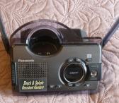 Telefonas Panasonic KX-TCD290FXT-0