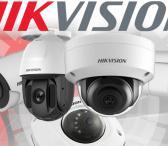 Prekiaujame Hikvision vaizdo kameromis ir signalizacijos įranga ( Paradox, Eldes, Trikdis, DSC ir t.t.)-0