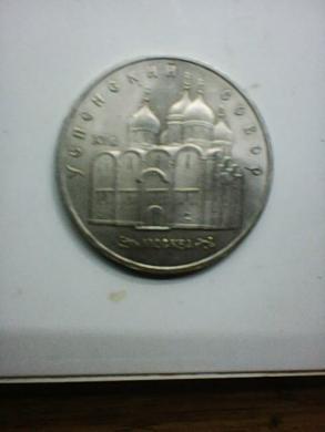 parduodu tarybinių proginių monetų kolekciją.-0