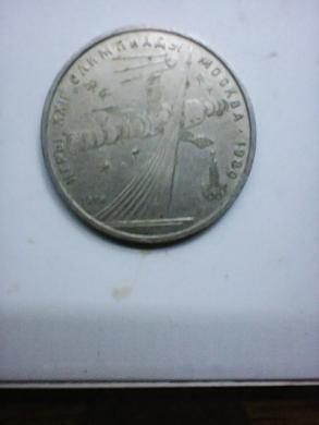 parduodu tarybinių proginių monetų kolekciją.-2