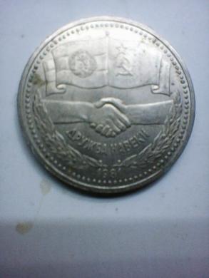parduodu tarybinių proginių monetų kolekciją.-3