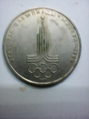 parduodu tarybinių proginių monetų kolekciją.-4