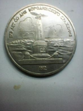 parduodu tarybinių proginių monetų kolekciją.-5