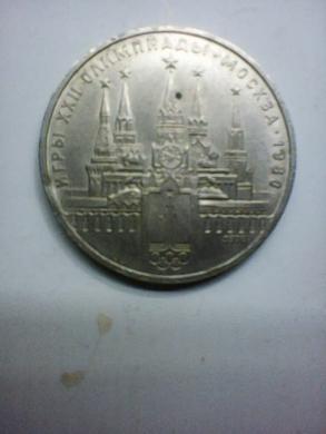 parduodu tarybinių proginių monetų kolekciją.-6