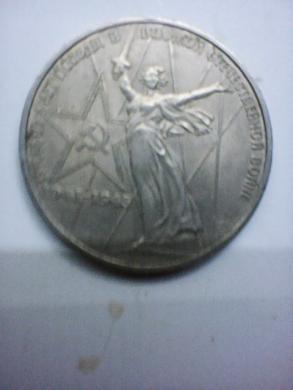 parduodu tarybinių proginių monetų kolekciją.-7