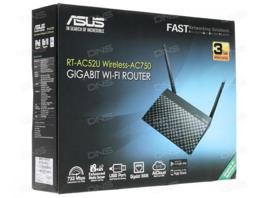 Asus, belaidis marsrutizatorius, wireless routeris, modemas WiFi, naujas, garantija, kaina 40e. Galiu atvezti ar išnuomoti už sutarta kaina.-0