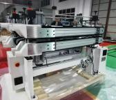 20-09-511 Dulkių valymo staklės WOODLAND MACHINERY (naujos)-0